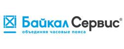 логотип компании «Байкал Сервис»
