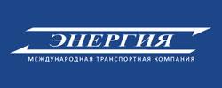 логотип компании «Энергия»